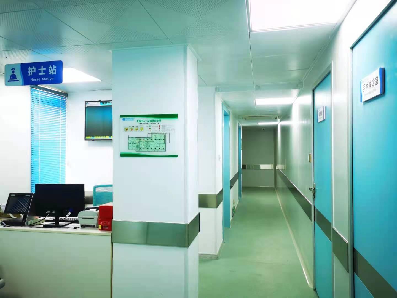 手术候诊区