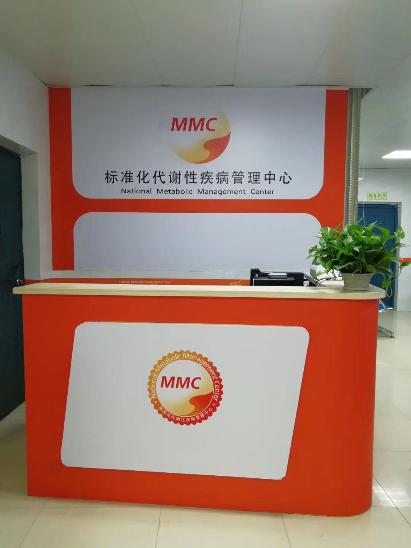 MMC照片