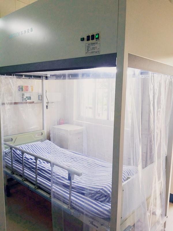 层流洁净病床