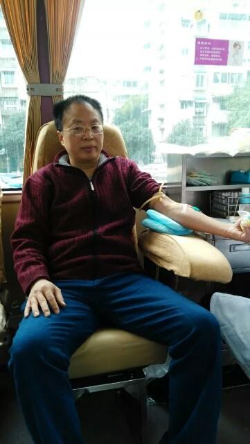 张书记献血